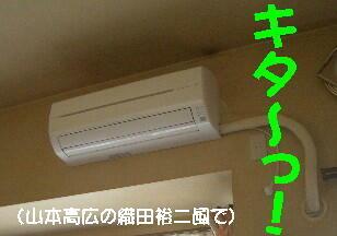 20080714_4_2