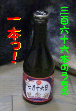 20080717_4_2