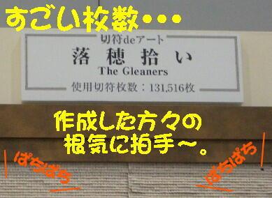 20080820_8