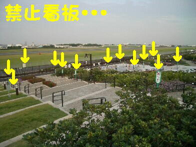 20080907_11_2