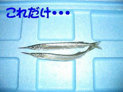20080907_12_2