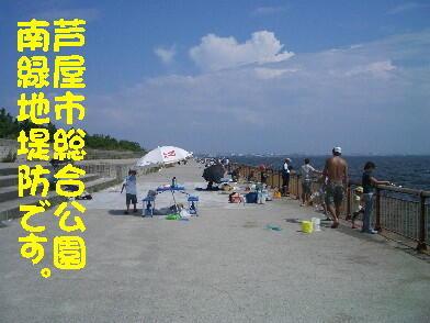 20080907_1_2