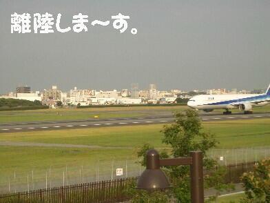 20080907_4_2