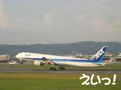 20080907_5_2