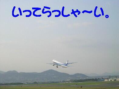 20080907_6_2