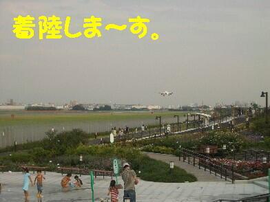 20080907_7_2