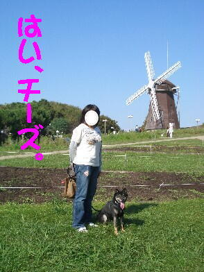 20081021_9