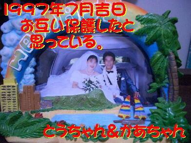20081024_4_2