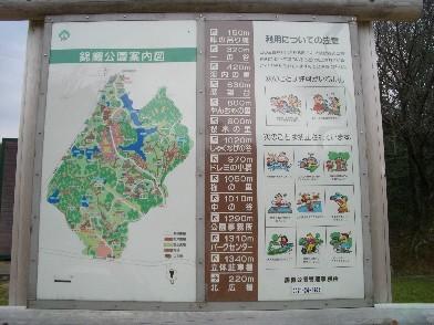 20090306_2_2