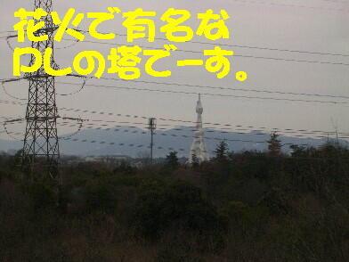 20090306_4