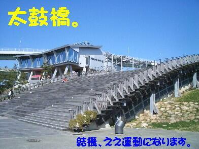 20090328_11