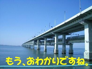 20090328_3_2