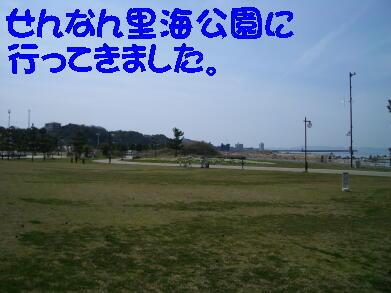20090412_1