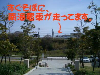 20090412_2