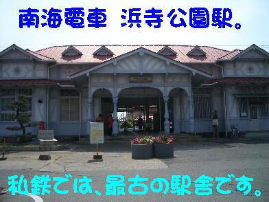 20090516_1_1_2