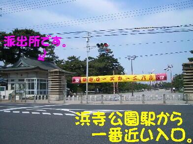 20090516_1_2