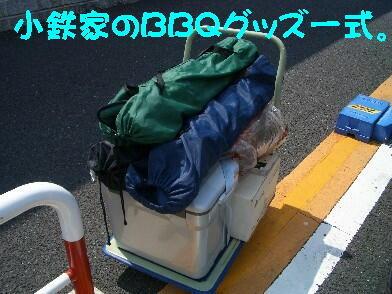 20090516_1_5
