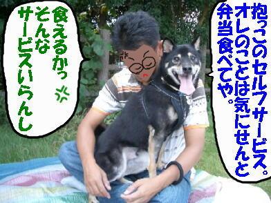 20091001_17