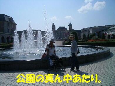 20091001_8