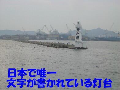 20091007_10