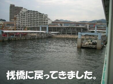 20091007_12