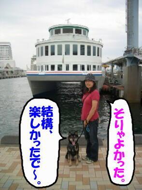 20091007_13