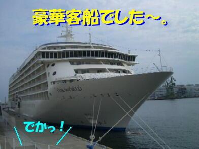 20091007_3