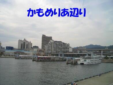 20091007_5