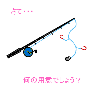 Cocolog_oekaki_2009_10_25_14_34