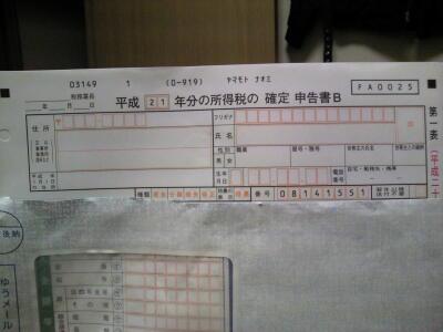 20100314_14
