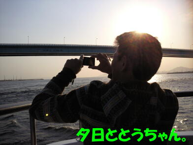 20100531_28