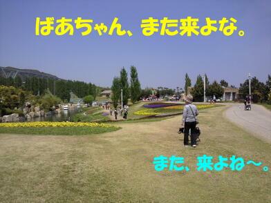20100609_17