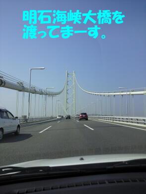 20100609_3