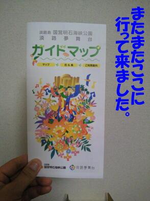20100609_4