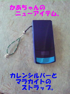 20100816_3