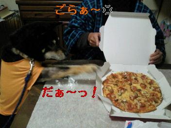 ドミノピザ。