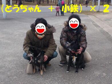 20120309_3