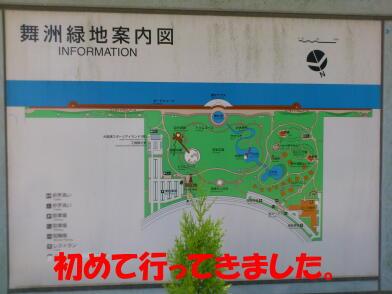 20120514_1