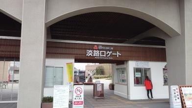 20140418_14